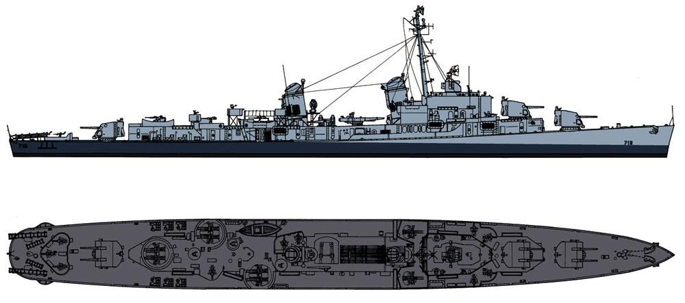 アメリカ海軍 駆逐艦 DD-710 ギアリングプラモデル(ピットロード1/700 スカイウェーブ W シリーズNo.SPW051)商品画像_1