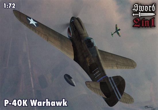 カーチス P-40K ウォーホーク 2in1プラモデル(ソード1/72 エアクラフト プラモデルNo.SW72063)商品画像