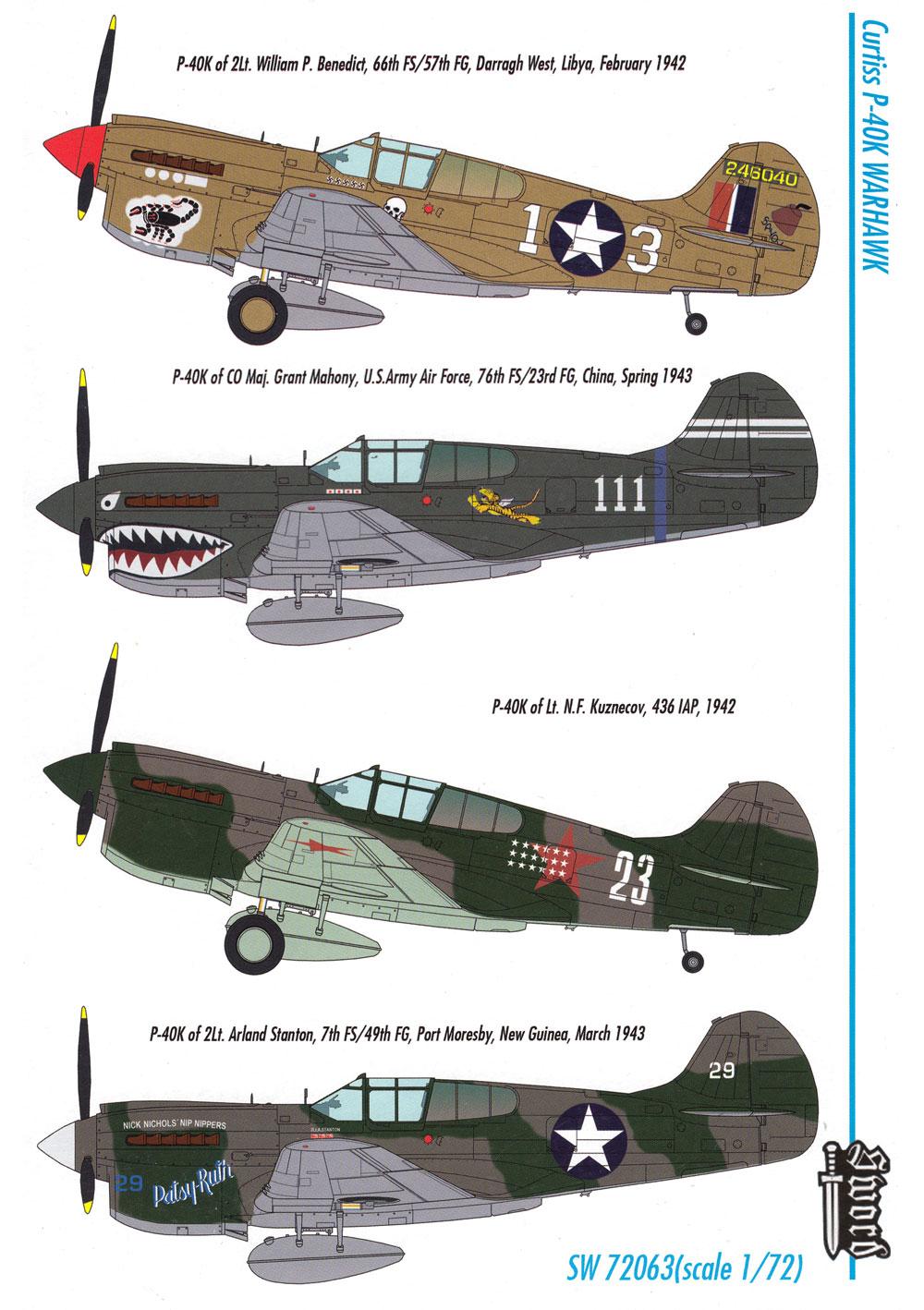 カーチス P-40K ウォーホーク 2in1プラモデル(ソード1/72 エアクラフト プラモデルNo.SW72063)商品画像_1