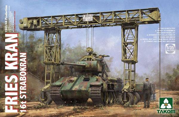 フリーズ社 16t ガントリークレーン 1943-44年生産型プラモデル(タコム1/35 ミリタリーNo.2109)商品画像