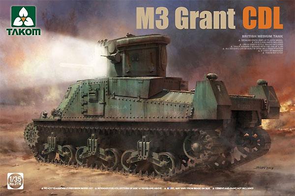 イギリス軍 中戦車 グラント CDLプラモデル(タコム1/35 ミリタリーNo.2116)商品画像