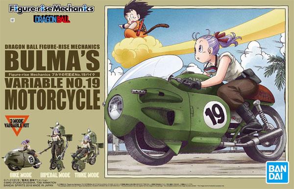 ブルマの可変式 No.19バイクプラモデル(バンダイフィギュアライズ メカニクスNo.5055335)商品画像