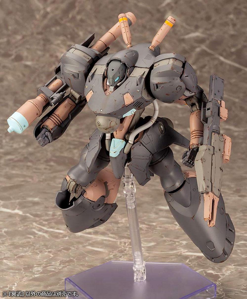 冥武プラモデル(コトブキヤフレームアームズ (FRAME ARMS)No.043)商品画像_3