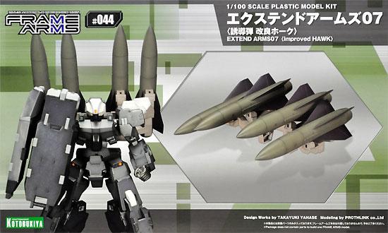 エクステンドアームズ 07 (誘導弾 改良ホーク)プラモデル(コトブキヤフレームアームズ (FRAME ARMS)No.044)商品画像