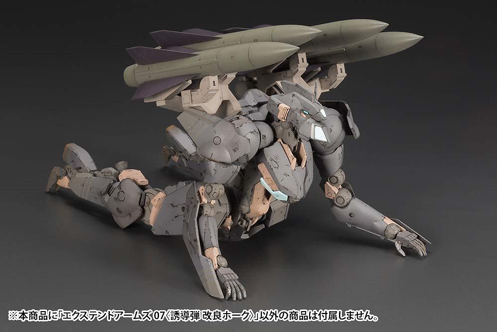 エクステンドアームズ 07 (誘導弾 改良ホーク)プラモデル(コトブキヤフレームアームズ (FRAME ARMS)No.044)商品画像_3