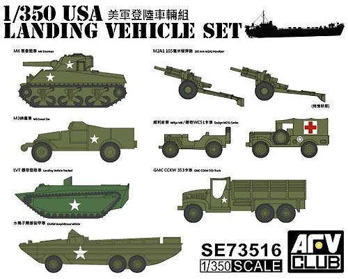 USA WW2 揚陸車輌セットプラモデル(AFV CLUB1/350 艦船モデルNo.SE73516)商品画像