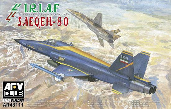 イラン空軍 サーエゲ 80 戦闘機プラモデル(AFV CLUB1/48 エアクラフト プラモデルNo.AR48111)商品画像