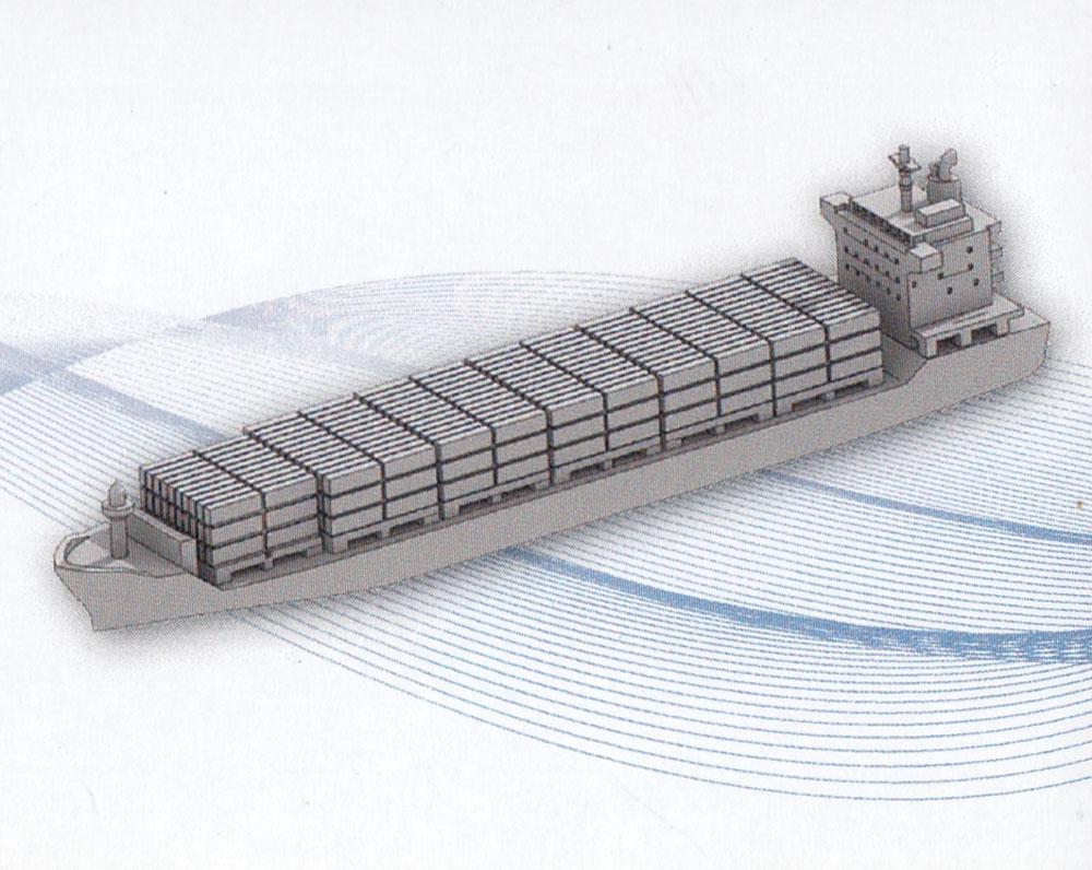 コンテナ船 Aプラモデル(モデリウムGEO Elemental Vessel シリーズNo.002)商品画像_2