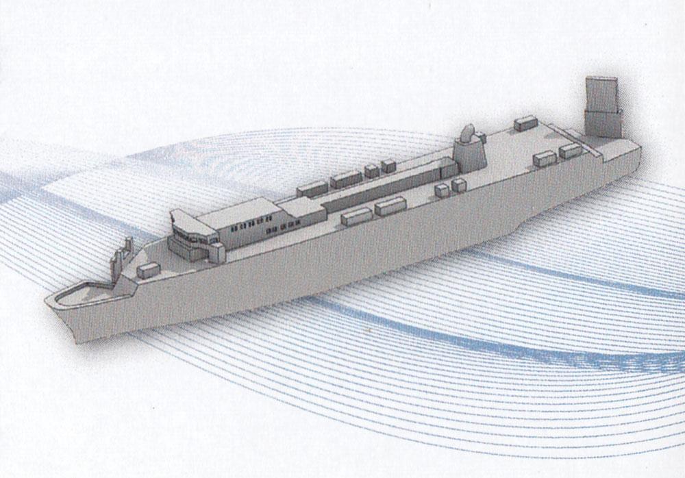 カーフェリー Aプラモデル(モデリウムGEO Elemental Vessel シリーズNo.006)商品画像_2