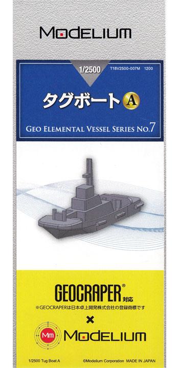タグボート Aプラモデル(モデリウムGEO Elemental Vessel シリーズNo.007)商品画像