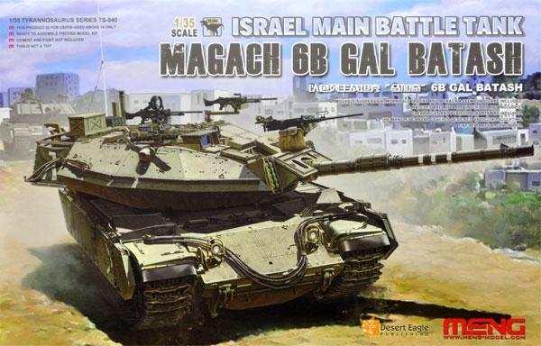 イスラエル 主力戦車 マガフ 6B ガル バタシュプラモデル(MENG-MODEL1/35 ティラノサウルス シリーズNo.TS-040)商品画像