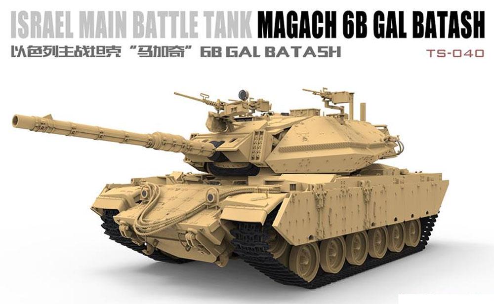 イスラエル 主力戦車 マガフ 6B ガル バタシュプラモデル(MENG-MODEL1/35 ティラノサウルス シリーズNo.TS-040)商品画像_2