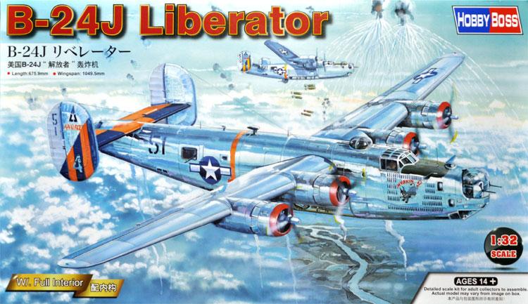 B-24J リベレータープラモデル(ホビーボス1/32 エアクラフト シリーズNo.83211)商品画像