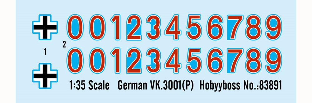 ドイツ 試作戦車 VK3001 (P)プラモデル(ホビーボス1/35 ファイティングビークル シリーズNo.35891)商品画像_3