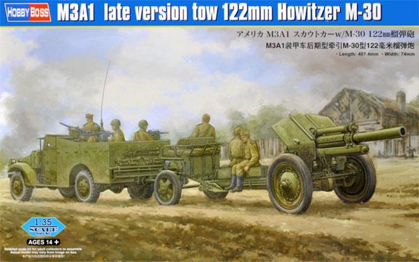 アメリカ M3A1 スカウトカー w/M-30 122mm榴弾砲プラモデル(ホビーボス1/35 ファイティングビークル シリーズNo.84537)商品画像