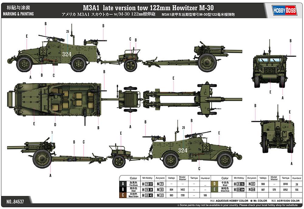 アメリカ M3A1 スカウトカー w/M-30 122mm榴弾砲プラモデル(ホビーボス1/35 ファイティングビークル シリーズNo.84537)商品画像_2