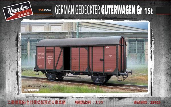 ドイツ 有蓋貨車 Gr 15t アーチ型プラモデル(サンダーモデルプラスチックモデルキットNo.35902)商品画像
