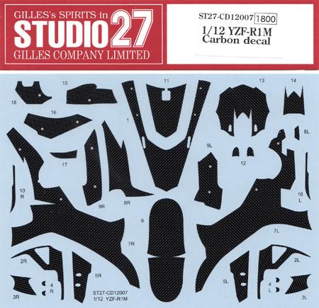 ヤマハ YZF-R1M カーボンデカールデカール(スタジオ27バイク カーボンデカールNo.CD12007)商品画像