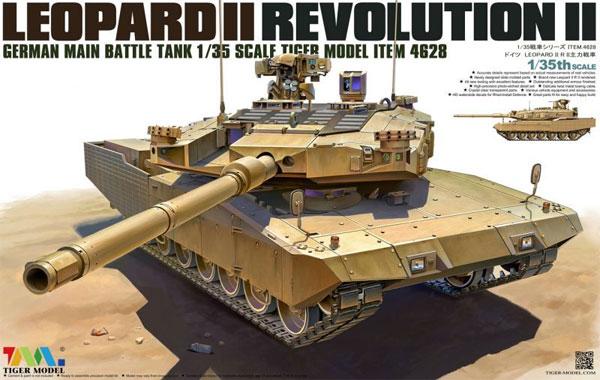 ドイツ レオパルト 2 レボリューション 2 主力戦車プラモデル(タイガーモデル1/35 AFVNo.4628)商品画像