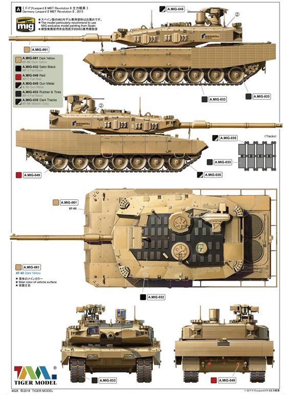 ドイツ レオパルト 2 レボリューション 2 主力戦車プラモデル(タイガーモデル1/35 AFVNo.4628)商品画像_2