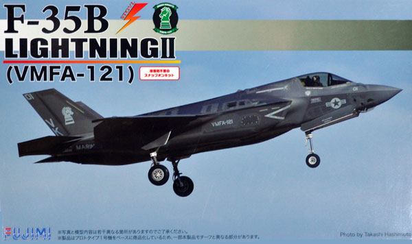 F-35B ライトニング 2 VMFA-121 2018 岩国フレンドシップデー スペシャルマーキング付きプラモデル(フジミバトルスカイ(BSK) シリーズNo.BSK002-EX001)商品画像