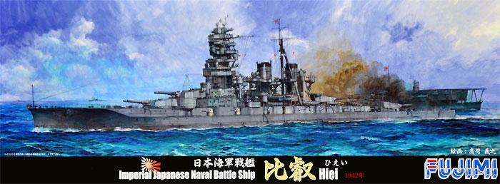 日本海軍 戦艦 比叡 1942年 特別仕様 エッチングパーツ付きプラモデル(フジミ1/700 特シリーズNo.037EX-002)商品画像