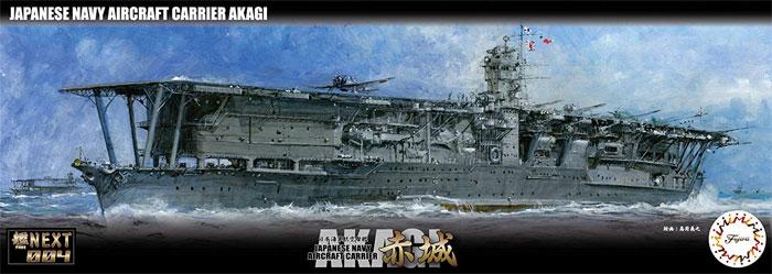 日本海軍 航空母艦 赤城 エッチングパーツ 木甲板シール付きプラモデル(フジミ艦NEXTNo.SPOT-008)商品画像