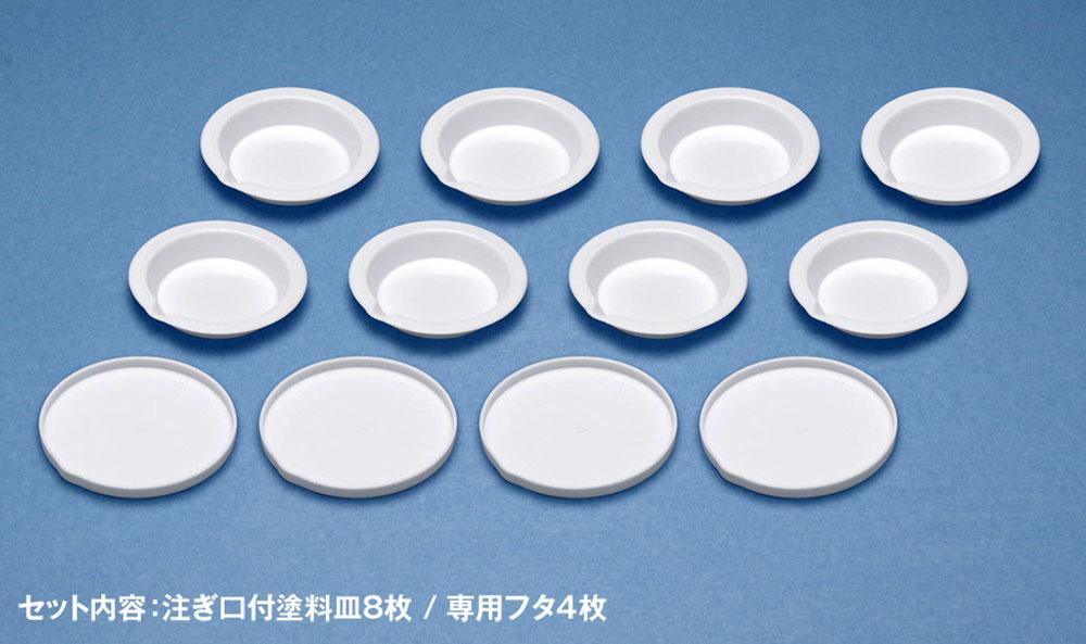 白い塗料皿 ベーシックタイプ (8枚入)皿(ウェーブホビーツールシリーズNo.OM-185)商品画像_1