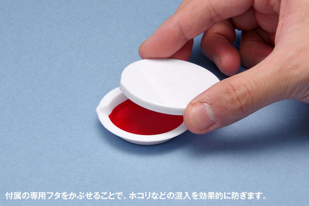 白い塗料皿 ベーシックタイプ (8枚入)皿(ウェーブホビーツールシリーズNo.OM-185)商品画像_4