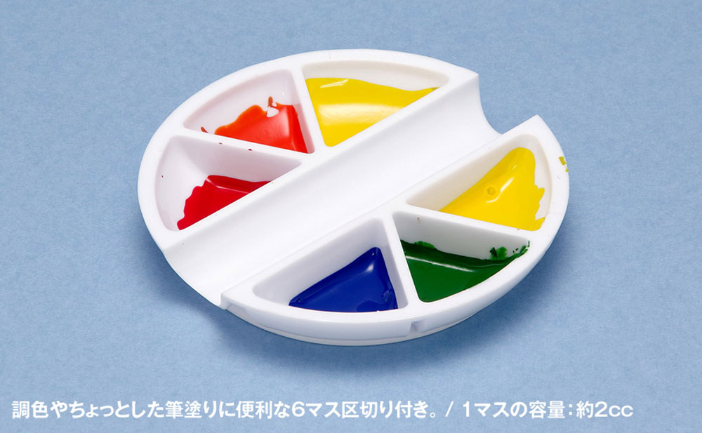 白い塗料皿 6マス & 筆置きタイプ皿(ウェーブマテリアルNo.OM-186)商品画像_2