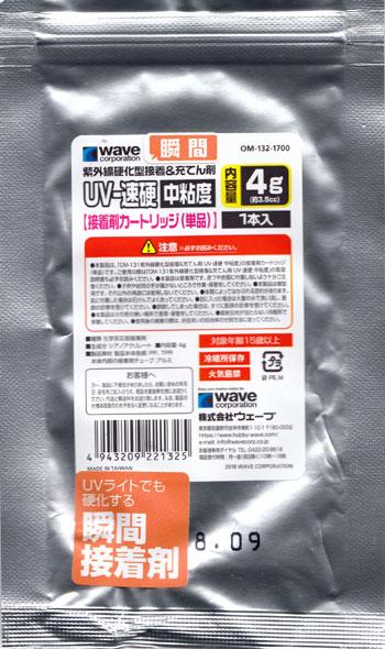 瞬間 UV-速硬 中粘度 接着剤カートリッジ (単品)瞬間接着剤(ウェーブ造型資材No.OM-132)商品画像
