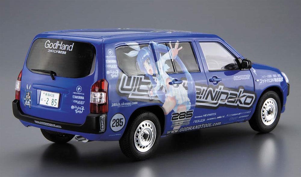 トヨタ NCP160V プロボックス '14 究極 ニパ子ちゃんプラモデル(アオシマ1/24 ザ・モデルカーNo.SP4905083056998)商品画像_3
