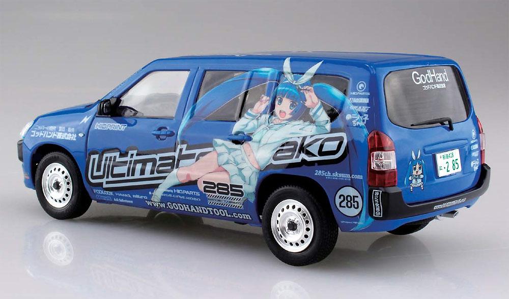 トヨタ NCP160V プロボックス '14 究極 ニパ子ちゃんプラモデル(アオシマ1/24 ザ・モデルカーNo.SP4905083056998)商品画像_4