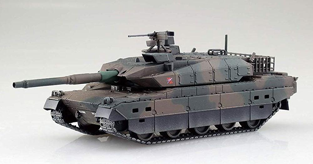 陸上自衛隊 10式戦車プラモデル(アオシマ1/72 ミリタリーモデルキットシリーズNo.014)商品画像_2