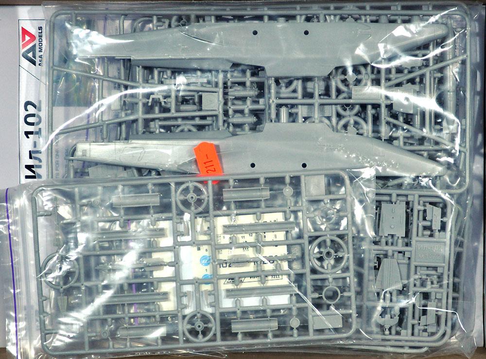 イリューシン IL-102 試作攻撃機プラモデル(A&A MODELS1/72 プラスチックモデルNo.7211)商品画像_1