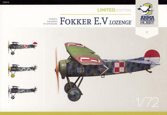 フォッカー E.V ローゼンジ リミテッドエディションプラモデル(アルマホビー1/72 エアクラフト プラモデルNo.70014)商品画像