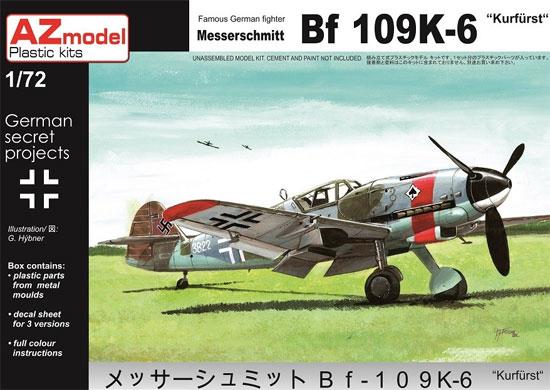 メッサーシュミット Bf109K-6 クーアフュルストプラモデル(AZ model1/72 エアクラフト プラモデルNo.AZ7600)商品画像