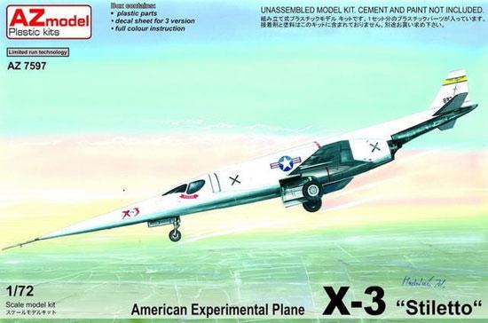 ダグラス X-3 スティレット 超音速実験機プラモデル(AZ model1/72 エアクラフト プラモデルNo.AZ7597)商品画像