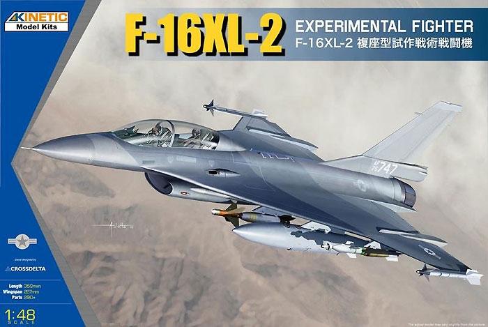 F-16XL-2 複座型試作戦術戦闘機プラモデル(キネティック1/48 エアクラフト プラモデルNo.K48086)商品画像
