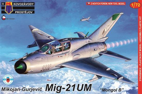 MiG-21UM モンゴル Bプラモデル(KPモデル1/72 エアクラフト プラモデルNo.KPM0108)商品画像
