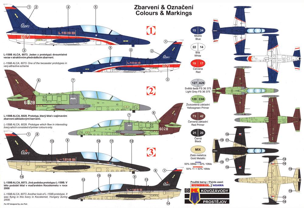 アエロ L-159B ALCAプラモデル(KPモデル1/72 エアクラフト プラモデルNo.KPM0113)商品画像_1