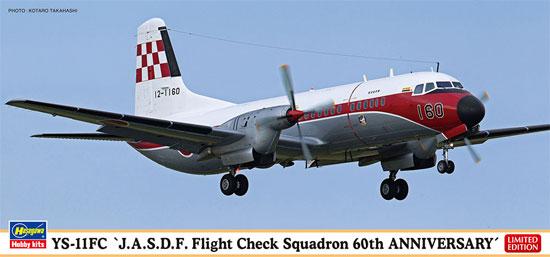 YS-11FC J.A.S.D.F. 飛行点検隊 60周年記プラモデル(ハセガワ1/144 航空機シリーズNo.10829)商品画像