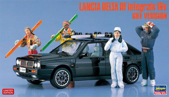 ランチア デルタ HF インテグラーレ 16V スキーバージョンプラモデル(ハセガワ1/24 自動車 限定生産No.20384)商品画像