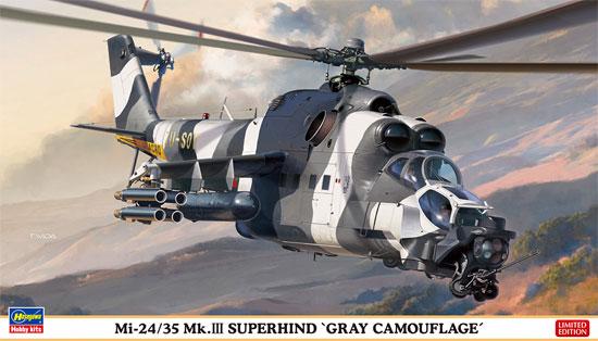 Mi-24/35 Mk.3 スーパーハインド グレーカムフラージュプラモデル(ハセガワ1/72 飛行機 限定生産No.02297)商品画像