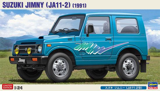 スズキ ジムニー JA11-2型プラモデル(ハセガワ1/24 自動車 限定生産No.20387)商品画像