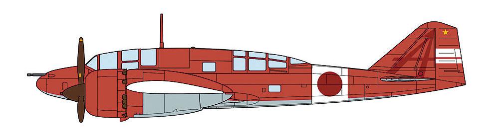 三菱 キ46 百式司令部偵察機 3型改 防空戦闘機 独立飛行第17中隊プラモデル(ハセガワ1/72 飛行機 限定生産No.02295)商品画像_2
