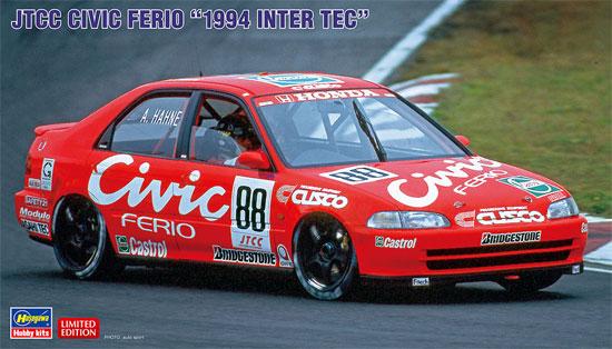 JTCC シビック フェリオ 1994 インターTECプラモデル(ハセガワ1/24 自動車 限定生産No.20385)商品画像