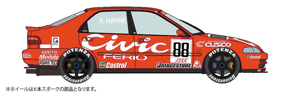 JTCC シビック フェリオ 1994 インターTECプラモデル(ハセガワ1/24 自動車 限定生産No.20385)商品画像_2