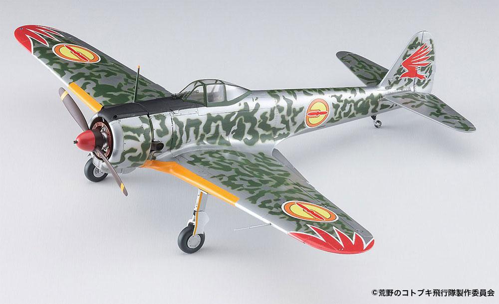 荒野のコトブキ飛行隊 一式戦闘機 隼 1型 キリエ機プラモデル(ハセガワ1/48 飛行機 限定生産No.SP393)商品画像_3