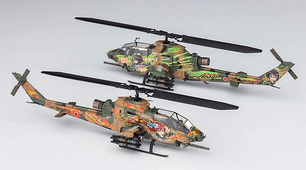 ベル AH-1S コブラチョッパー 木更津スペシャルプラモデル(ハセガワ1/72 飛行機 限定生産No.SP394)商品画像_3